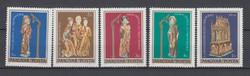 1980 Színes faszobrok postatisztán (0096)