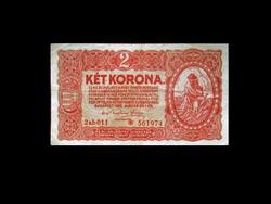 2 KORONA - JÓ ÁLLAPOTBAN - CSILLAGOZOTT SORSZÁM - 1920-BÓL