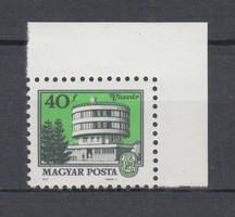 1979 Tájak-városok VII. postatisztán (0111)