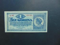 1 korona 1920 vörös sorszám  ritkább bankjegy
