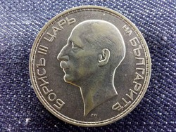 Bulgária III. Borisz (1913-1943) .500 ezüst 100 Leva 1937/id 9477/