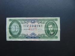 10 forint 1975 A 122