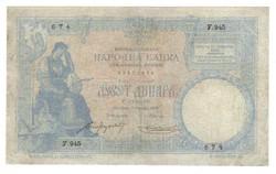 10 dinár 1893 Szerbia