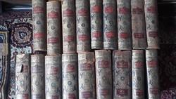 A Pallas Nagylexikona I-XVIII. teljes sorozat