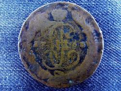 Oroszország II. Katalin (1762-1796) 5 Kopek 1763 EM/id 9172/