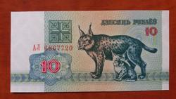 Fehéroroszország 10 Rubel UNC 1992