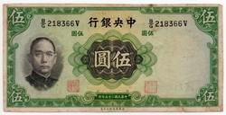 Kína 5 Yuan, 1936