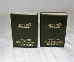A Magyar Hadi Főtanoda Szerkezete I-II kötet mini könyv