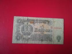 1962-es 1 Leva