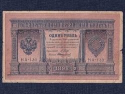 Oroszország II. Miklós 1 Rubel 1898 Shipow - Starikow/id 9824/