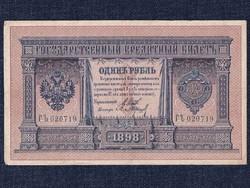Oroszország II. Miklós 1 Rubel 1898 Shipow - P. Baryschew/id 9835/