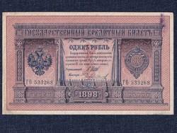Oroszország II. Miklós 1 Rubel 1898 Shipow - Tschichirshin/id 9829/
