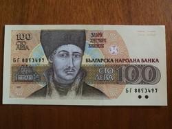Bulgária 100 Leva 1995 UNC