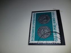 Peru, 1 db futott, 1968