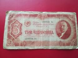 1937-es 3 Cservonyec