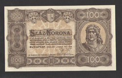 100 korona 1923.  Felülbélyegzés nélküli!!  UNC!!