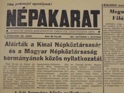 1957 október 5  /  NÉPAKARAT  /  SZÜLETÉSNAPRA RÉGI EREDETI ÚJSÁG Szs.:  4995