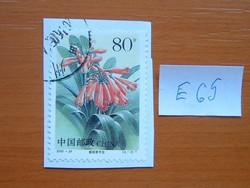 CHINA KÍNA 80 2000 virág Clivia nobilis E65  #