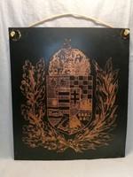 Magyar réz címer