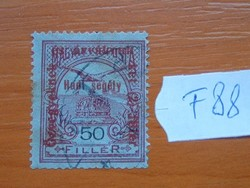 50 FILLÉR 1915 Hadisegély - Az I. világháború hadiözvegyei és árvái javára  F88 #