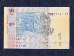 2 db UNC sorszámkövető Ukrán 1 hrivnya 2014 / id 8607/