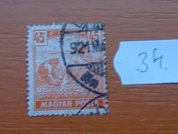 45 FILLÉR 1919 Magyar Posta Arató 34#