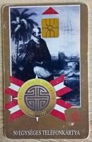 Kolumbusz Kristóf telefonkártya, 1992-ből
