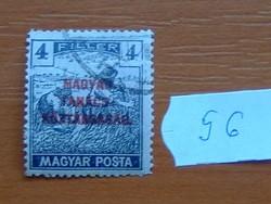 4 FILLÉR 1919 Magyar Tanácsköztársaság - felülnyomat Magyar Posta Arató 56#