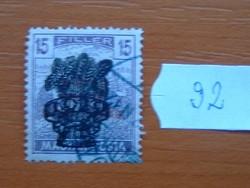 15 FILLÉR 1920 Búzakalász felülnyomat a Magyar Tanácsköztársaság Magyar Posta Arató 92#
