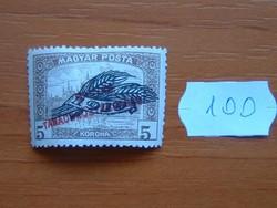 5 KORONA 1920 Búzakalász - felülnyomat Magyar Tanácsköztársaság Magyar Posta Parlament 100#