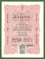 NAGYON RITKA , HAJTATLAN (AUNC) KOSSUTH 2 FORINT 1848