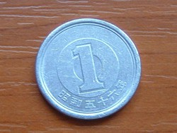 JAPÁN 1 YEN 56 (1981)