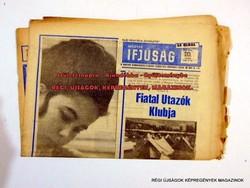 1969 május 16  /  MAGYAR IFJÚSÁG  /  SZÜLETÉSNAPRA! RÉGI, EREDETI ÚJSÁG. Szs.:  11765