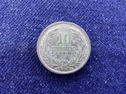 Osztrák-Magyar Korona érmék 10 fillér 1909 KB / id 11598/