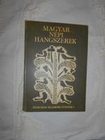 Magyar népi hangszerek