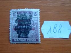 15 FILLÉR 1920 Búzakalász felülnyomat a Magyar Tanácsköztársaság Magyar Posta Arató 188#