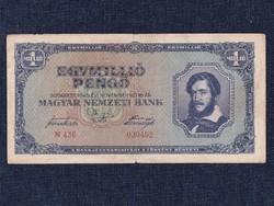 Háború utáni inflációs sorozat (1945-1946) 1000000 Pengő bankjegy 1945 / id 11855/