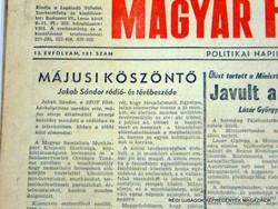 1980.05.01  /  Májusi köszöntő / Jakab Sándor  /  MAGYAR HÍRLAP  /  Szs.:  11975