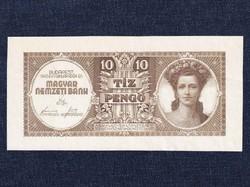 Szálasi Ferenc 10 Pengő bankjegy 1943 tervezet (id12449)