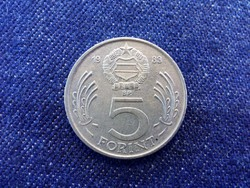 Szép Népköztársaság (1949-1989) 5 Forint 1983 BP BU / id 11453/