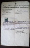 Magyar Általános Gépgyár Rt.Elbocsátólevél 1919-ből