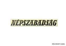 1979 november 3  /  NÉPSZABADSÁG  /  SZÜLETÉSNAPRA RÉGI EREDETI ÚJSÁG Szs.:  5863