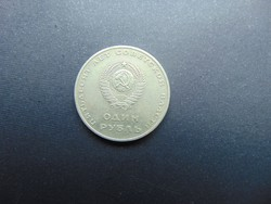 1 rubel 1967 Szovjetunió