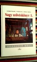 Landgráf Katalin - Szittner Andrea - Penkala Éva: Nagy szövéskönyv 1.