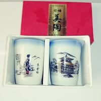 Japán porcelán szakés poharak