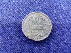 Osztrák-Magyar Korona érmék 10 fillér 1908 KB / id 11595/