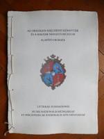 Az Országos Széchényi Könyvtár és a Magyar Nemzeti Múzeum alapító okirata (merített papír, 2002)
