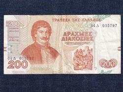 Görögország 200 Drachma bankjegy 1996 / id 12951/