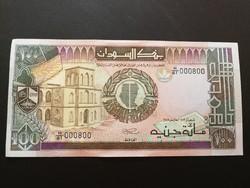 Szudán 100 Pounds 1989 UNC