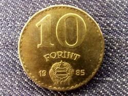 Népköztársaság (1949-1989) 10 Forint 1985 BP BU / id 10338/